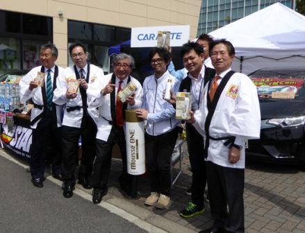 4月28日は「洗車の日」製販一体で業界を活性化