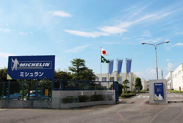 太田サイト入り口