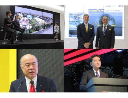 【東京モーターショー】タイヤ各社が未来を見据えた戦略を発表
