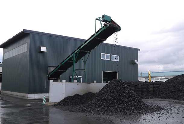 勇払リサイクル工場