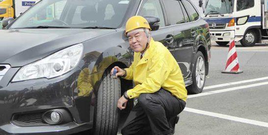 日本自動車タイヤ協会、ユーザーに確実な整備を訴求